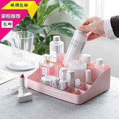 简约居家桌面化妆护肤品口红收纳盒多格塑料物品储物盒收纳整理盒
