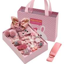 Girls'Birthday Gifts for Eight Babies Aged One or Two, Seven or Three, Girls' Commemoration of 10 Girls'Babies, Girls' Princess Kindergarten Creativity