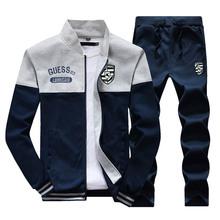 运动套装男士卫衣韩版男装秋季长袖衣服学生青少年卫衣加绒外套男
