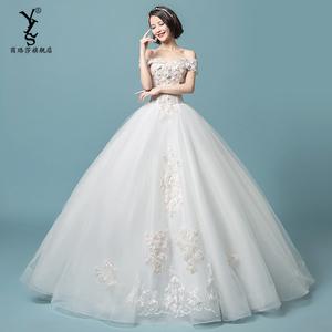 婚纱2018新款夏季新娘礼服孕妇大码显瘦一字肩齐地森系简约公主女婚纱