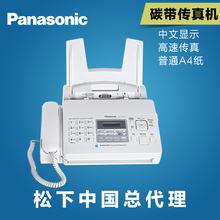 松下KX-FP7009CN普通A4纸传真机碳带色带传真电话一体机中文显示