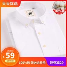 中年男士 衬衣男式爸爸装 衬衫 休闲薄款 春夏季全棉短袖 纯棉短袖