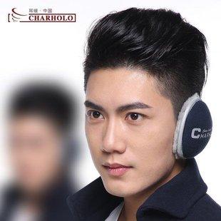 韩版护耳包冬季耳罩保暖耳套男 防寒耳捂子男耳暖耳帽折叠耳朵套