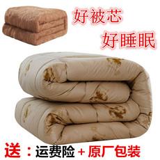 驼毛被100%纯驼绒冬被加厚保暖羊毛被春秋季4/6/8斤夏凉被子棉芯
