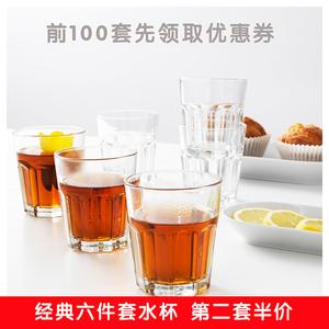 玻璃杯套装家用6只耐热啤酒杯茶杯牛奶杯果汁杯子喝水杯透明加厚