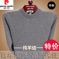 冬季新款皮尔卡丹男羊毛衫中年圆领套头加厚保暖纯色羊绒衫毛衣男
