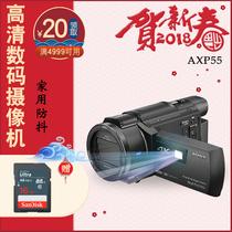 摄像机 Sony FDR AXP55高清数码 索尼 4K视频 防抖家用
