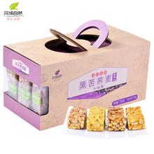 问候自然 沙琪玛饼干糕点心健康营养零食早餐食品下午茶整箱750g