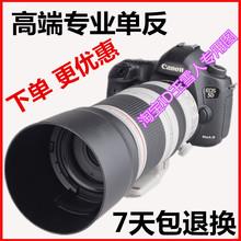 高端摄影旅游6D2 佳能5D3 6D全画幅专业单反相机高清套机数码 5D2