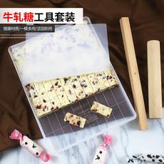 烘焙牛轧糖模具套装 新手diy雪花酥不粘盘牛扎糖切割整形工具家用