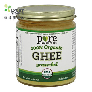 Pure Indian Foods-Grassfed 有机酥油-7.8 盎司。