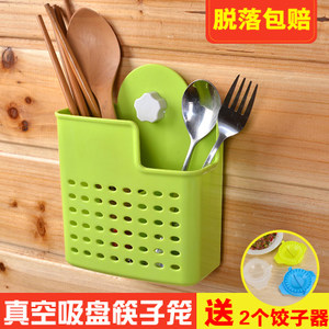筷子筒沥水筷子笼家用壁挂式免打孔塑料厨房筷子调羹收纳架多功能