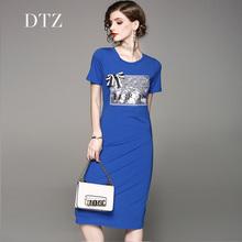 修身蓝色连衣裙女装t恤中长裙简约纯色圆领亮片弹力短袖连衣裙潮