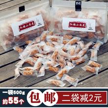 义乌红糖麻花独小包装 黑芝麻小麻花香酥手工糕点零食特产500g袋装