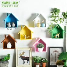 美式彩色小房子卧室客厅墙上家居装 饰品壁挂墙面置物架隔板墙壁饰