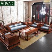 红木实木沙发组合新中式客厅整装红木家具花梨木刺猬紫檀布艺沙发