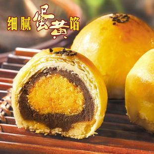 9.9卖场:进口零食品特产美食糕点心台湾毛老爹蛋黄酥土鸭蛋中秋节月饼礼盒
