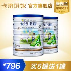 卡洛塔妮(karihome) 幼儿配方羊奶粉3段 900g/罐*2