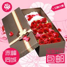 鲜花礼盒全国速递红玫瑰赤峰同城鲜花乌丹大板天山敖汉平庄送花