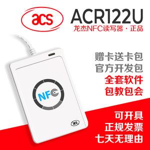 NFC龙杰ACR122U-A9读写<span class=H>卡</span>器UID复制<span class=H>IC</span>读写配<span class=H>卡</span>机器门禁电梯<span class=H>停车</span><span class=H>卡</span>