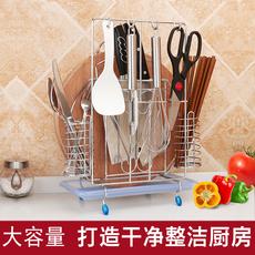 菜刀架厨房用品家用刀具架刀座菜板砧板架厨具收纳架案板架刀架子