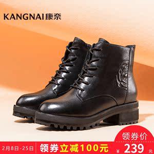 康奈女鞋 冬季新款真皮尖头中跟马丁靴1263724韩版加绒粗跟短靴女