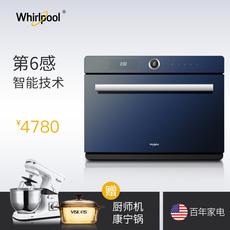 Whirlpool/惠而浦 WTO-CS321T蒸烤箱二合一家用台式嵌入式一体机