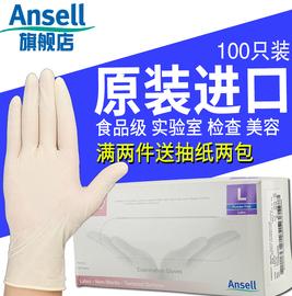 一次性手套乳胶防水食品餐饮加厚塑胶