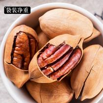老香农散装新货净含量碧根果500g大颗粒手剥奶油味长寿果核桃坚果