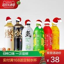 气燃茶果茶气泡水网红饮料组合尝鲜体验装 6瓶装 気森林元