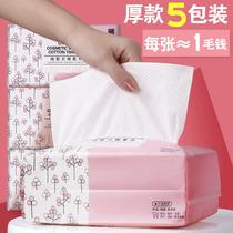 欧凯曼一次性洗脸巾纯棉抽取式珍珠棉加厚女家用美容洁面巾 5盒装