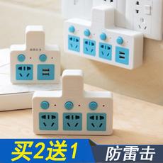 防雷无线usb插座不带线家用一转二三多功能扩展插头转换器接线板
