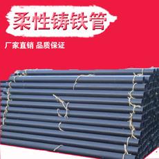 广西W型铸铁管 柔性铸铁管 柔性排水管 抗震排水管下水管现货