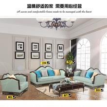 型洋房住宅全屋茶几沙发组合 客厅成套家具现代简约守酒げ即笮