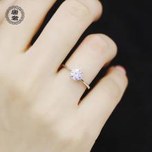 唐奢S925纯银小众设计六爪仿真单钻石求婚结婚戒指女网红时尚个性