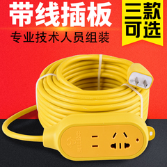 公牛插座电动车充电线电源延长线插板带线插排室外拖线板10米20米