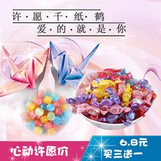 千纸鹤糖果水果糖礼物糖果结婚节日喜糖散装糖果怀旧前台招待客人
