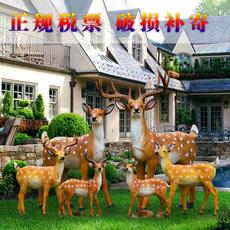 庭院户外仿真梅花鹿摆件花园婚庆圣诞景观玻璃钢动物雕塑装饰摆设