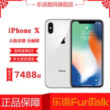 苹果8xApple 4G手机 iPhone iphonex苹果x屏 分期付款 苹果