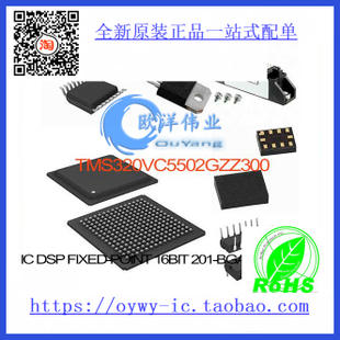 TMS320VC5502GZZ300 IC DSP FIXED-POINT 16BIT 201-BGA TMS