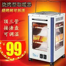 家用小太阳取暖器扇900圆形发热管灯管梨环形卤素管电烤火炉管