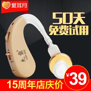 先霸助听器 无线隐形USB充电式老人助听机VHP202老年人耳聋耳背式