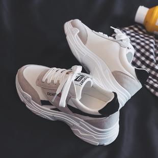 2018冬季新款运动鞋女跑步学生韩版百搭棉鞋原宿ulzzang老爹板鞋