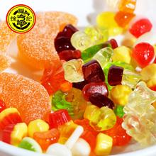 徐福记橡皮糖儿童QQ糖果软糖散称500g糖果小零食结婚庆喜糖批发