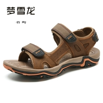 男生真皮沙滩鞋 夏季校园韩流行男鞋 新款 露脚潮凉鞋 中学生罗