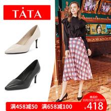 Tata他她2018秋新尖头性感细跟女鞋气质少女浅口高跟单鞋S3A08CQ8