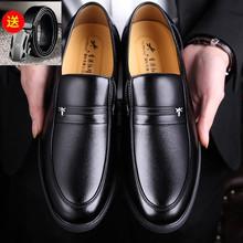 三辽街青蜓男鞋方头隐形内增高正装商务皮鞋真皮中老年爸爸鞋红