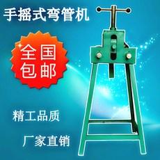 包邮手摇不锈钢弯管机 方管圆管弯圆机小型手动弯管机 35/40/50型