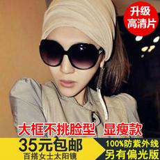 2016新款太阳镜 女士防紫外线时尚偏光墨镜大框圆脸驾驶眼镜潮女