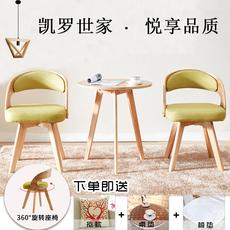 阳台桌椅三件套现代简约实木桌椅茶几组合北欧庭院卧室咖啡休闲椅